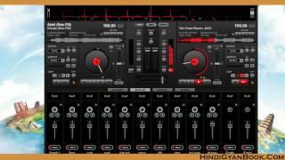 Virtual DJ Main Setting Overview HIndi Tutorial