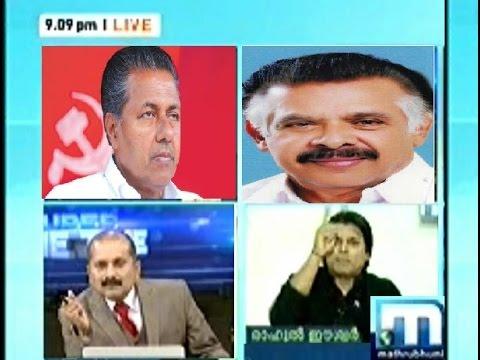 Chief Minister Pinarayi  vs  Devasom President Prayar  on Sabarimala