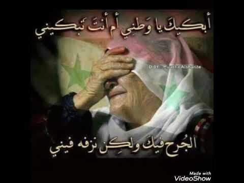 الصور عن العراق الجريح وتمنة ماتنسون الاشتراك Youtube