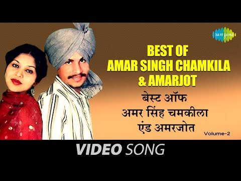 Best Of Amar Singh Chamkila & Amarjot | Superhit Punjabi Duets | Volume-2 | Audio Juke Box