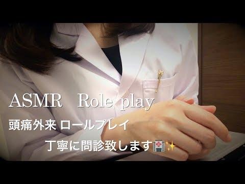 医療系 Medical - YouTube