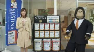 CM 水川あさみ エネオス SUSTINA実感レポート① エネゴリ&エネグマ http...