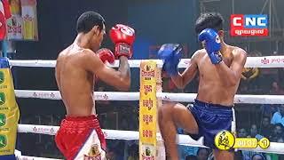 Kun Khmer, សួន ចាន់នី Vs ថៃ, Soun Channy Vs Beerthai (Thai), CNC boxing 06 Jan 2019 | Fights Zone