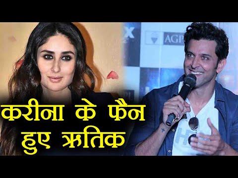 Kareena Kapoor Khan IMPRESSES Hrithik Roshan in Veere Di Wedding | FilmiBeat