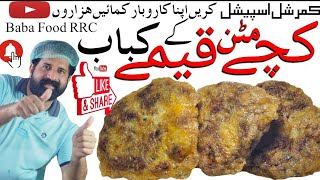 Commercial Mutton Kachy Qeemy k Kabab/restaurant style Mutton kachy Qeemy k kabab