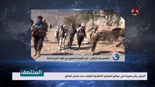 الجيش يشن هجوما على مواقع المليشيا الانقلابية بأطراف دمت شمال الضالع