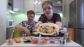 Пицца ЧЕЛЛЕНДЖ с МАМОЙ!!! От кого БЕРЕМЕННА Марьяна Ро?