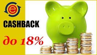 NT Верните часть денег при покупке с Aliexpress с помощью EPN Cashback(, 2017-06-10T20:10:33.000Z)