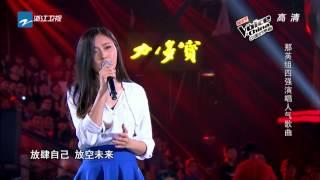 [Sub Việt] [1080p] Mùa Hè Rực Rỡ - Trần Băng (盛夏光年 - 陈冰) [The Voice China 2014]