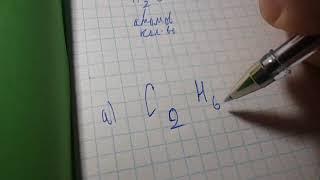 Гдз по химии 8 класс, номер 1-29 кузнецова, лёвкин, §1.
