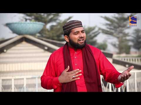 Naat:Kuch Nahi Mangta (VOl 1) Sahibzada Shabir husain Hamdmi | Ahmad Ali Hakim | STN