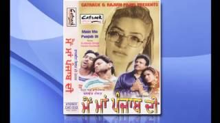 Jai Mata Di   Dolly Guleria - Dr.Gurmeet Singh   Main Maa Punjab Di - Punjabi Movies   Popular Songs