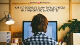 Курс Татьяны Коряновой - чтобы деньги работали