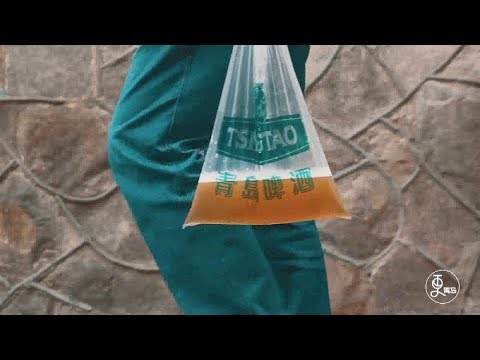 Tsingtao Beer Culture-buy a bag of beer | More China