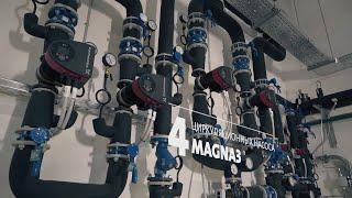 Насосное оборудование Grundfos для завода Haval
