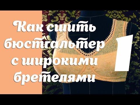 Выкройки Женских Брюк Больших Размеров - platenaavito