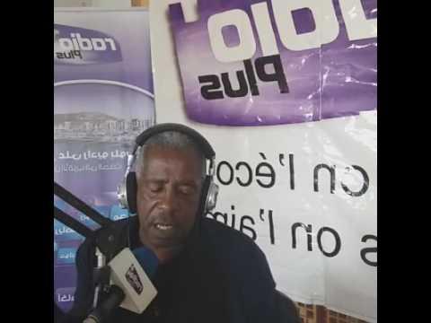 اسايس راديو بلوس اكادير .