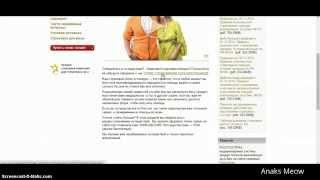 видео Особенности страхования беременных при выезде за границу