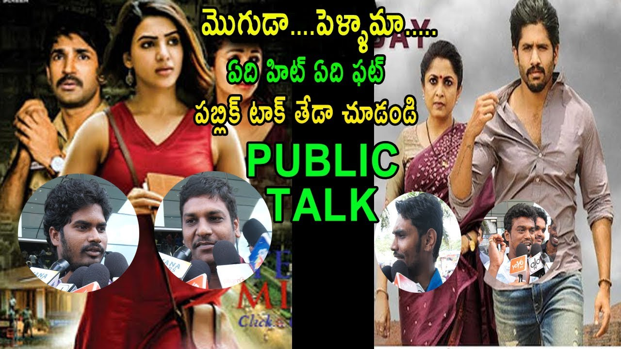 tollywood-news-sailajareddy-alludu-u-turn-naga-cha