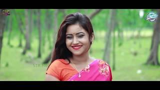 New Nagpuri Video Song 2019 | Cute Love Story | Letest Superhit Nagpuri Song