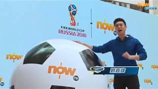 《體貼‧香港》Now TV「全城撐」心水球隊集氣大行動