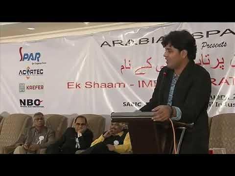 Imran partapgari ki new Najam .Dard bhairi aawaj me