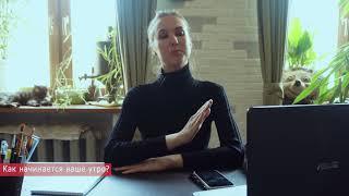 Профессия - Менеджер по закупкам