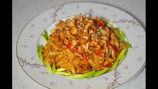 Лапша Вок-Казан с овощами и лососем(простой рецепт)
