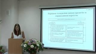 Смотреть видео Комерційний банк як суб'єкт податкового правопорушення » Реферати українською
