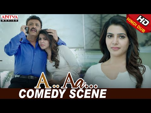 A Aa Scenes || Samantha Naresh Comedy Scene | Nithiin, Samantha | A Aa (Hindi Dubbed Movie)