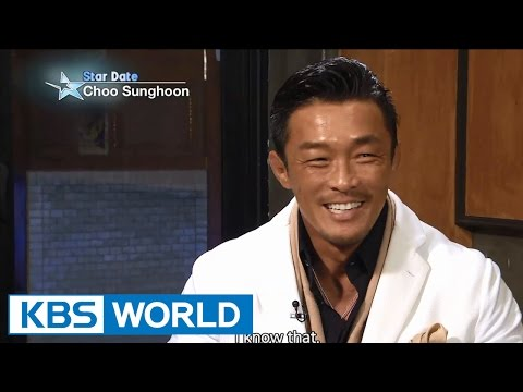 Guerilla Date With Choo Sunghoon (Entertainment Weekly / 2014.12.13)