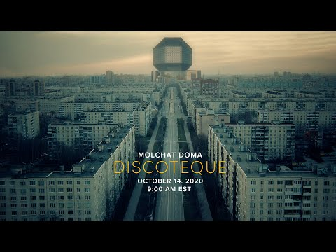 Molchat Doma - Discoteque (Official Music Video) ?????? ???? - ?????????