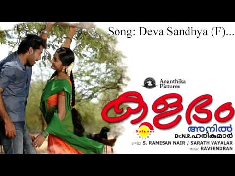 Deva Sandhya (F) - Kalabham