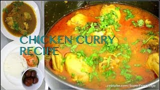 How To Cook Indian Chicken Curry | Home Style Easy Chicken Curry Recipes