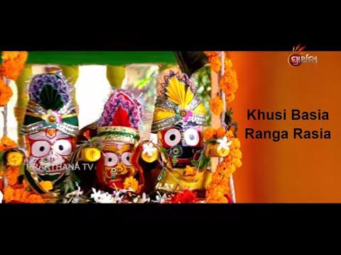 Download Khusi Basia Ranga Rasia Official Full Video Odia