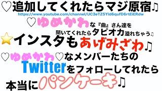 スカイピースのチャンネル登録よろしくお願いします! https://www.youtube.com/channel/UC8_wmm5DX9mb4jrLiw8ZYzw - スカイピース - □ Twitter ...