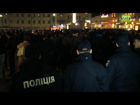 Новости Харькова: Мы разные, но мы равные»: на площади Конституции прошла акция ЛГБТ