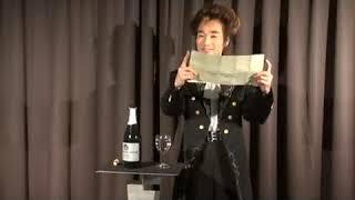 Aparición y Desaparición Botella Champagne de luxe con líquido  - www.tiendatrucosmagia.com