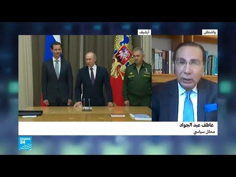 ما هي حجة موسكو بتزويد دمشق بمنظومة صواريخ إس300؟  - نشر قبل 3 ساعة
