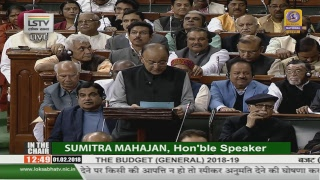 Presentation of the Union Budget (including Railways) 2018-19 by Finance Minister Arun Jaitley