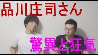 綾部祐二さんのコンビは「スキルトリック」でした。 新道竜巳のごみラジ...