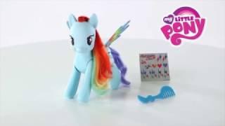 A5905 Hasbro My Little Pony Flip n' Whirl Rainbow Dash Рейнбоу Дэш