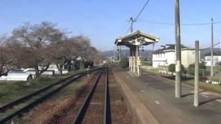 【前面展望】三次~向原~広島【芸備線快速・みよしライナー】
