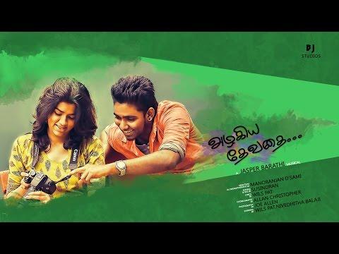 Azhagiya Devathai (Official Music Video)