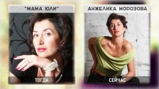 СЛАДКАЯ ЖИЗНЬ Актеры сериала сладкая жизнь 2 сезон