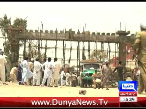 Khyber Agency.. Torkham New Gate As Live Ali Shinwari Dunya News