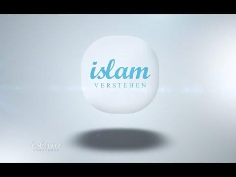 Die Ahmadiyya Muslim Jamaat  | 11.05.2017 | Islam Verstehen