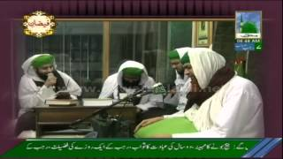 Kuch Aisa Karde Mere Kirdigar Aankhon Mein - Arif Attari (HD)