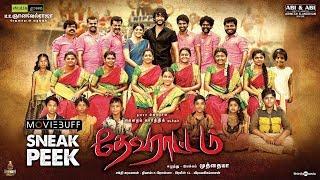 Devarattam - Moviebuff Sneak Peek | Gautham Karthik, Manjima Mohan | M Muthaiah | Nivas K Prasanna