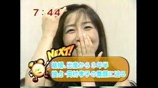 2000年 4年半ぶりのアルバム「Reborn」 初のトークイベント 握手会 あみ...